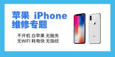 苹果手机乐虎app手机版专题