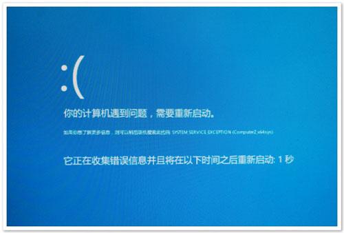台式机蓝屏死机故障乐虎app手机版大全