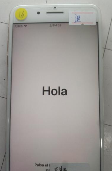 iPhone 8 Plus 无服务无基带故障维修案例