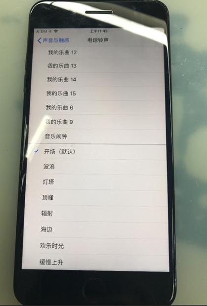 iPhone 7 Plus 进水尾插座子腐蚀导致无振动故障维修