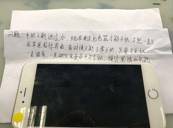 iPhone 6s Plus U5411_RF导致卡白苹果故障维修