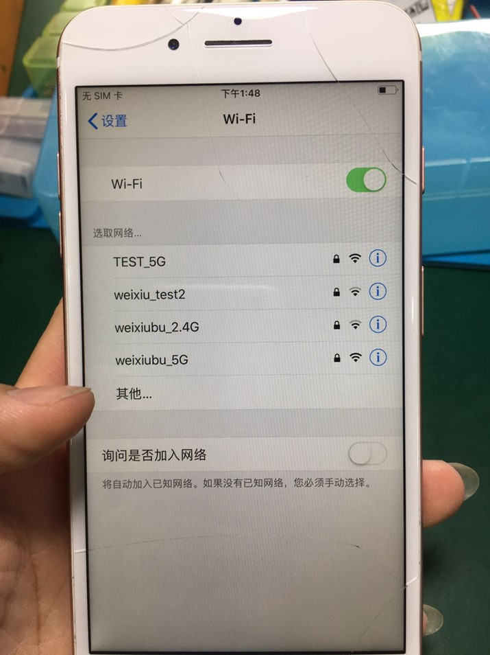 iPhone 7 Plus WiFi信号弱故障维修案例