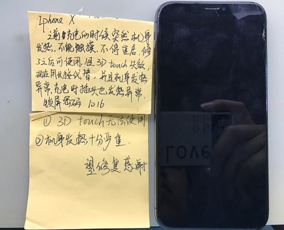 iPhone X手机发烫严重,3D Touch无法使用,二修机原来问题在这