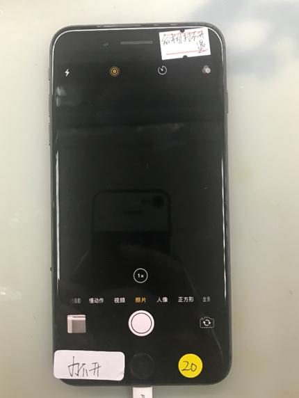 iPhone8后摄像信号线断线导致打不开故障维修案例