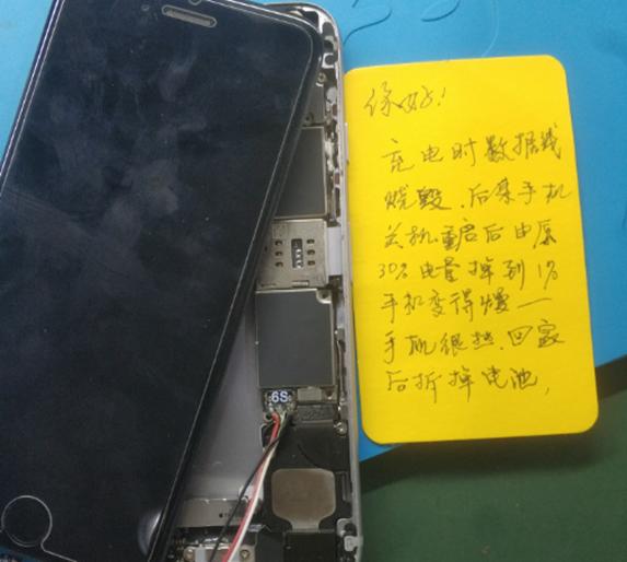 iPhone 6S用车载充电器充电导致不开机故障维修