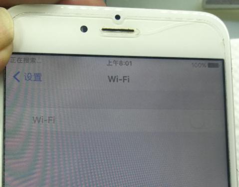 iPhone6 Plus 手机显示无WiFi故障维修