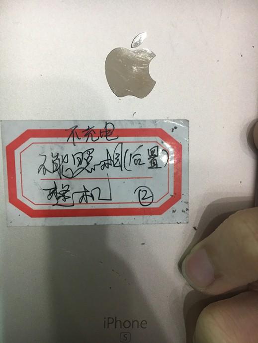 iPhone 6s Plus手机无后摄像不充电故障维修