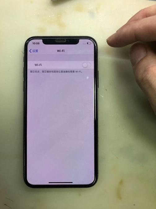 iPhoneX自动重启后WiFi打不开故障维修