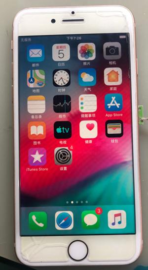 iPhone8手机无服务常见通病故障维修