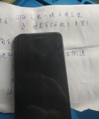 iPhone7充电导致手机不开机维修
