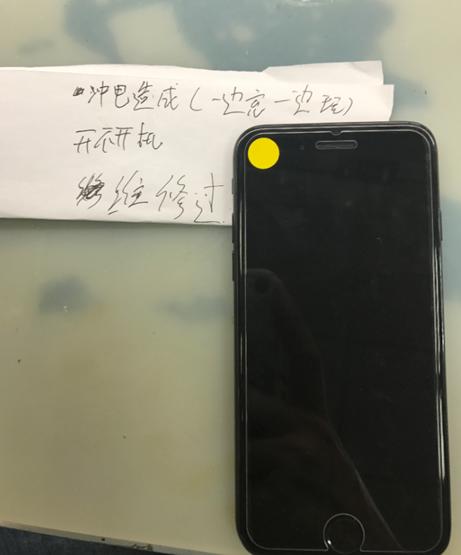 iPhone 7 边玩边充电导致手机开不开机故障维修