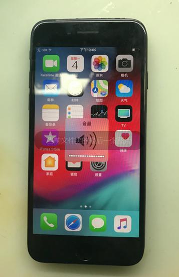 iPhone7手机音量减键失灵故障维修