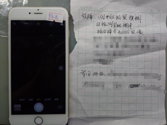 iPhone6s Plus后置摄像无法使用故障维修