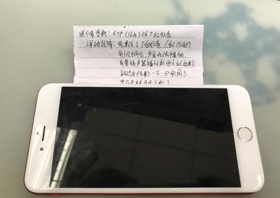 二修iPhone 6s plus手机不开机故障维修