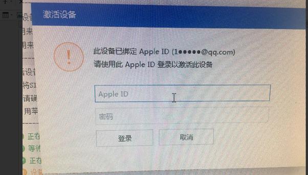 iPhone6 Plus手机不定时黑屏重启维修