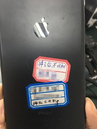 iPhone7 Plus摔后手机不开机故障维修