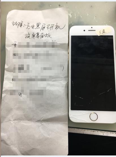 iPhone6充电后黑屏不开机故障维修