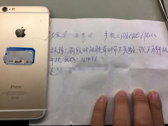 iPhone6 上错螺丝导致手机不显示无触摸维修