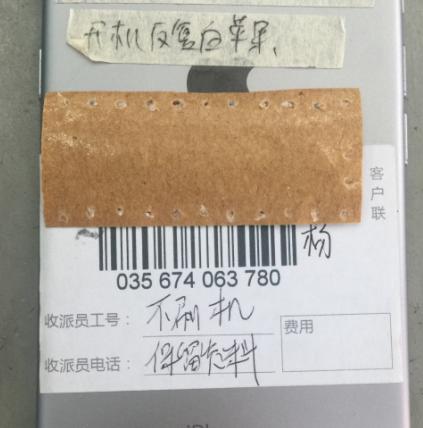 iPhone6手机开机白苹果重启故障维修