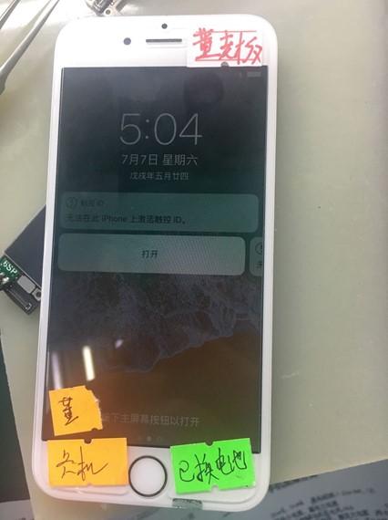 iPhone 6s手机卡白苹果,进系统很慢维修