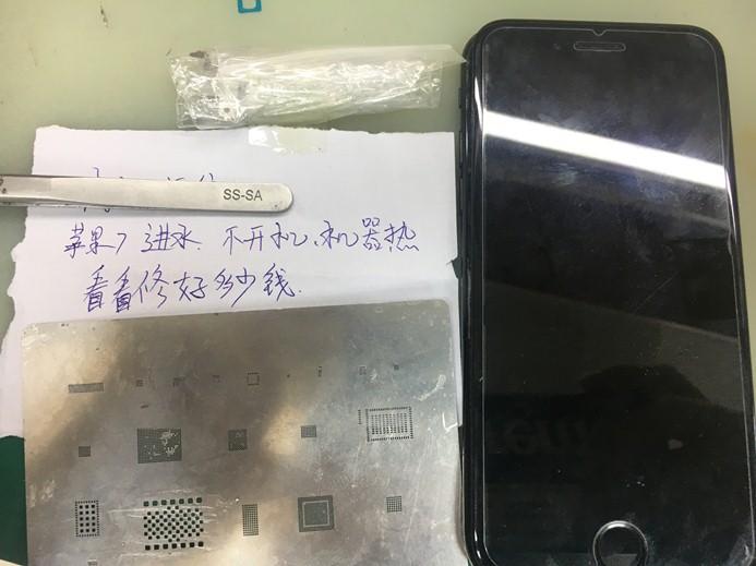 iPhone 7手机进水不开机,发热严重维修