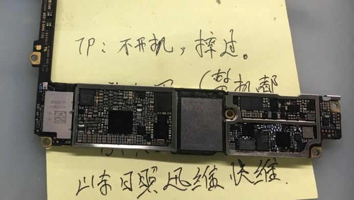 二修iPhone 7Plus摔后手机无法开机维修